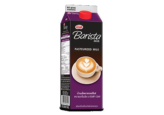 Magnolia Barista Milk